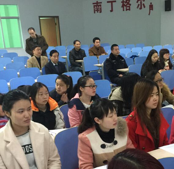 湘潭职业技术学院学生工作处(部)图片